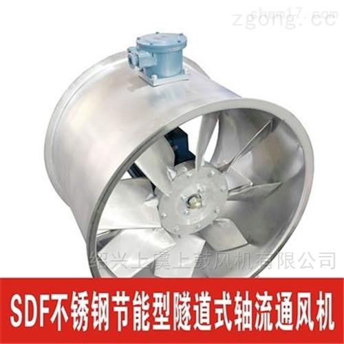 SFD隧道施工風機